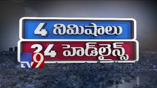 4 Minutes 24 Headlines || Top Trending News Worldwide || 18-02-2018