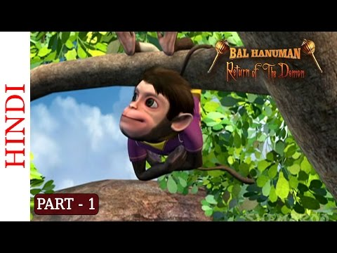 Bal Hanuman - Return Of The Demon - Part 1 Of 5 - Hindi Animated Story video
