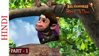 Bal Hanuman Return of the Demon - Part 1 Of 5 - Popular Hindi Cartoon Movies