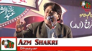 Azm Shakri, Kamptee Mushaira 2017, Org. ARTH FOUNDATION, Mushaira Media