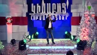 Kisabac Lusamutner - Amanor