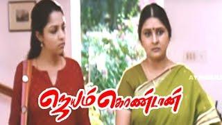 Jayam Kondaan | Jayam Kondaan full movie scenes | Vinay meet his step mother Malavika Avinash |Vinay