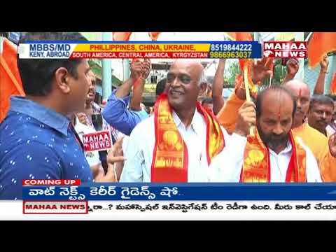 Hindu Unions Held Rally Against Kathi Mahesh | Mahaa News