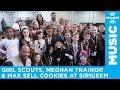 Meghan Trainor & MAX help Girl Scouts sell cookies at SiriusXM