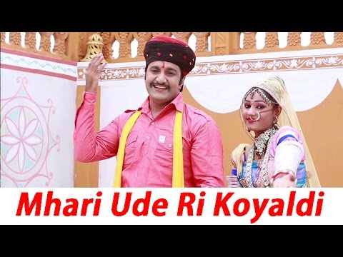 Rajasthani Bhakti Geet    Mhari Ude Ri Koyaldi   Aashapura Mata...