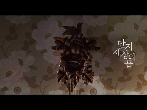 download lagu Teaser 강이채 Echae Kang - 기억의 언덕 Hill Of Memories gratis