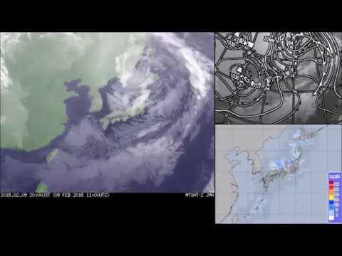 "Meteorological Satellites ""Himawari"" Satellite imagery East Asia Infrared - February 2015"