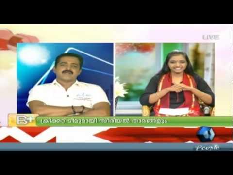 B Positive - TV Serial actors launch cricket premier league