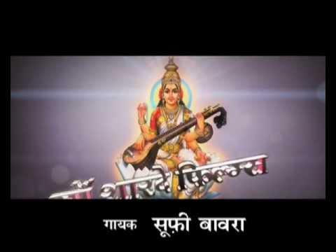 Saajan Ahan Bina - Maithli Film - Singer Sufi Bawra - Udit Narayan...