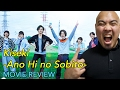 Kiseki  Ano Hi No Sobito  (GReeeeN Biopic)   Movie Review