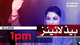 Samaa Headlines - 1PM - 16 February 2019