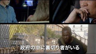 24 ‐TWENTY FOUR‐ シーズン 1 第15話