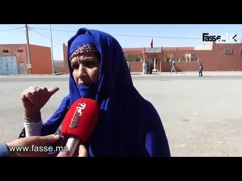 نائبة رئيس جماعة ترابية بسيدي إفني تستنكر إقالتها وتوضح الأسباب