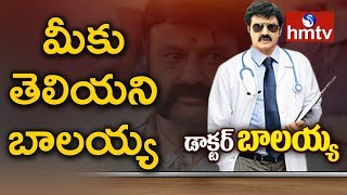 Inside Of Balakrishna | Balayya Turns Inspirational To Youth | Basavatarakam 18th Anniversary | hmtv