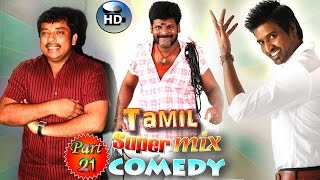 Tamil comedy mix non stop comedy | vadivelu santhanam comedy | latest tamil comedy | new upload 2017