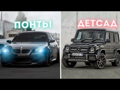 ТОП 5 НЕ Понтовых Тачек!