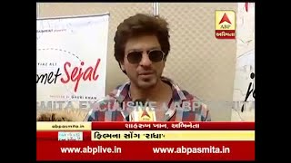 Shahrukh Khan Exclusive Interview On ABP ASMITA, Watch Video