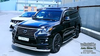 Защита кузова lexus lx570  - G.Zox  Real Glass Coat    в 6 слоёв.