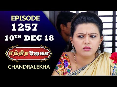 Chandralekha Serial   Episode 1257   10th Dec 2018   Shwetha   Dhanush   Saregama TVShows Tamil