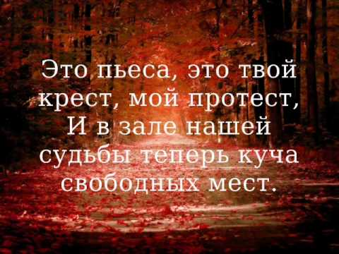 Shot - Судьба
