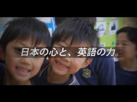 Kinder Kids International School