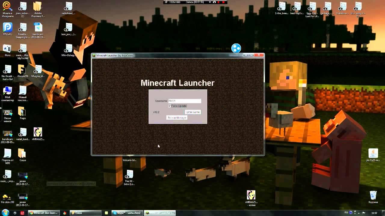 Майнкрафт версии 1.5.2 пиратка