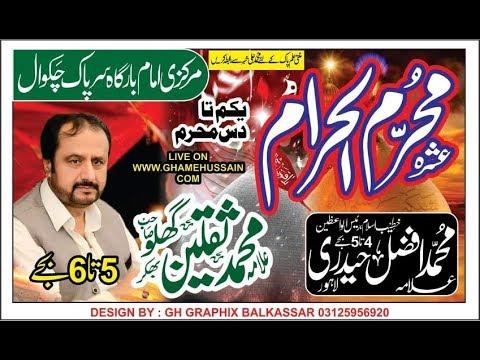 Live Ashra Muharram....... 1 Muharram 2019..... Imambargah Sarpak chakwal