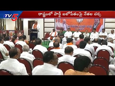 AP BJP Political Strategies for 2019 Elections | TV5 News