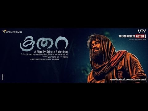 Koothara Malayalam Movie Official Promo Song - Gvq By Thakara Band video