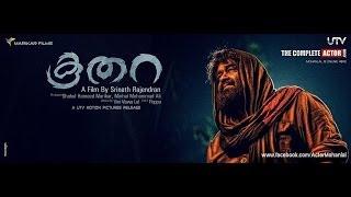 Ayalum Njanum Thammil - Koothara Malayalam movie official Promo song - GVQ by Thakara band