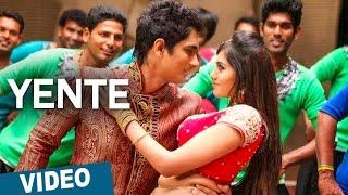 Yente Video Song  Naalo Okkadu  Siddharth  Deepa S
