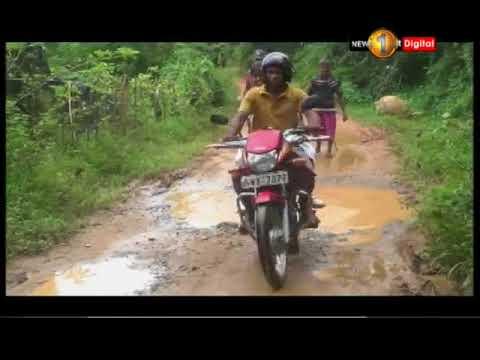 nagoda dembada road |eng