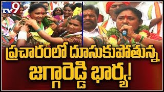 Congress leader Jagga Reddy wife Nirmala Reddy election campaign in Sangareddy