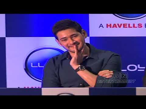 Mahesh Babu Launched New Products of Lloyd | ABN Entertainment
