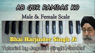 Learn AB GUR RAMDAS KO (Bhai Hajinder Singh ji)---Tutorial on M  & FM Scale -- Shabad Kirtan