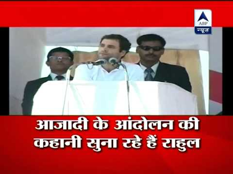 Gujarat CM doesn't listen to common man: Rahul Gandhi