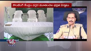 Arrangements In Place For Counting Of Votes In Karimnagar, Security In Counting Areas
