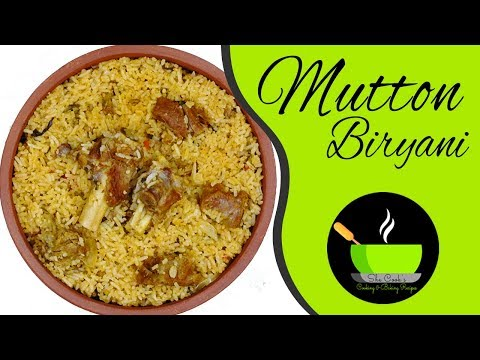 Mutton Biryani Recipe | Muslim Style Mutton Biryani | Bai Biryani  | Hyderabadi Mutton Biryani