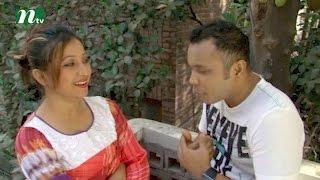 Bangla Natok Chowdhury Villa (চৌধুরী ভিলা) | Episode 07 | Directed by Himel Ashraf