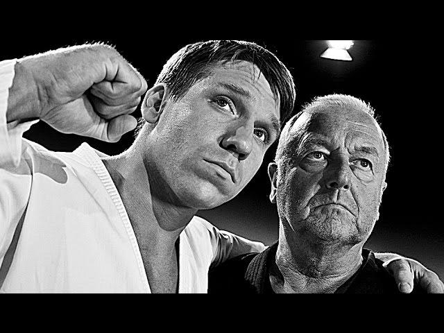 HÄRTE   Trailer [HD]