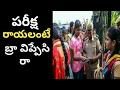 Female Students Made To Remove Bra/Neet Exam/kerala Students/Telugu Poster