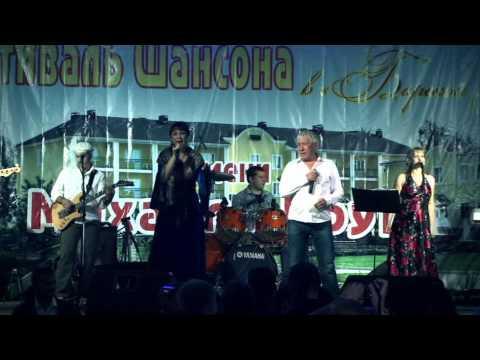 Любомира & Леонид Телешев - Два берега