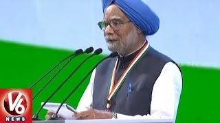 Manmohan Singh Speech Attacks PM Modi Over Kashmir Violence | Congress Plenary