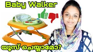 Is Baby Walker Good For Babies | Baby Walker Malayalam | My Life Tube