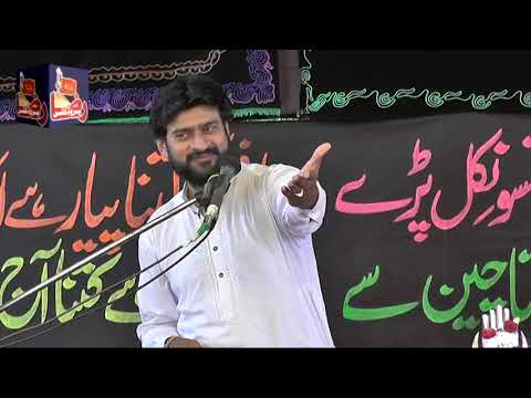 Allama Syed Asif Imran Kazmi | 30 May 2019 | Lond Pur Gujrat | Raza Production