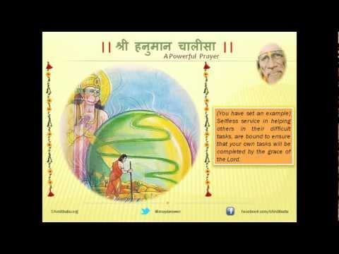 Shri Hanuman Chalisa  - A Powerful Prayer