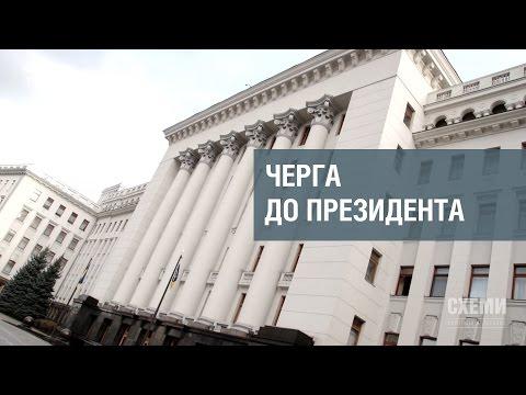 Президентські побачення || Сергій Андрушко («СХЕМИ»)