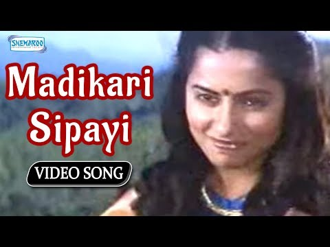 Madikari Sipayi -muthina Haara - Vishnuvardhan - Best Kannada Songs video