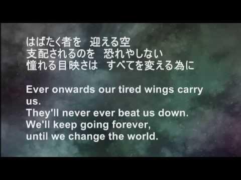 D Gray Man Doubt and Trust 漢字 + English Lyrics