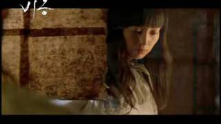 Korean Movie Dream, 2008 Trailer